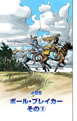 SBR Chapter 85.png