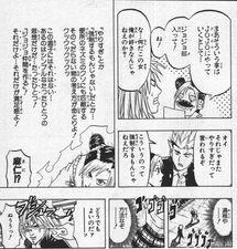Taizo Vol 8 A179.jpg
