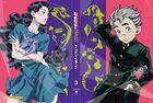 DU Anime Volume3Box.jpg