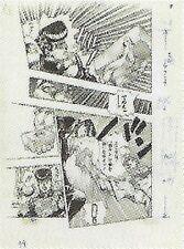 Wj-1993-12-p079.jpg