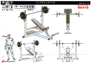 TheRun-GymEquipment2-MS.png