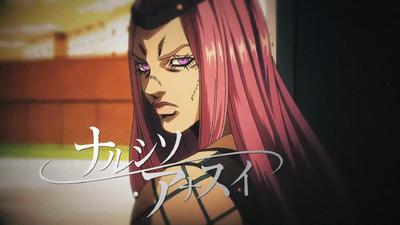 Anasui Anime Trailer.png