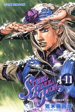 TW Volume 91.jpg