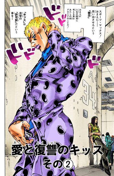 SO Chapter 52 Cover B.jpg