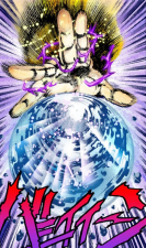 DIO HP Crystal Ball.png