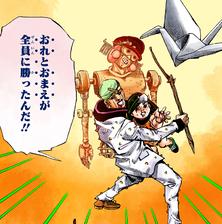Jobin and Tsurugi.png