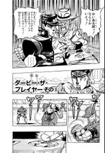 Chapter 234 Cover A Bunkoban.jpg