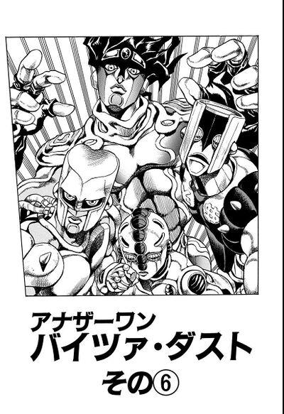 Chapter 423 Bunkoban.jpg