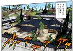 Kira's house manga.png