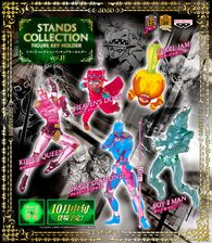 Stands Collection Figure Keyholder Vol. 11 Promo.jpeg