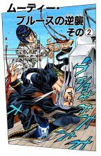 Chapter 461 Cover B.jpg