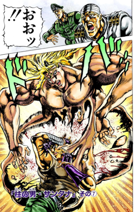 Chapter 60 Cover A.png