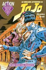 Italian Volume 90.jpg