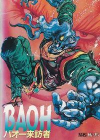 Baoh OVA Av.jpg