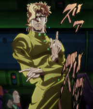 Kakyoin pose tower of gray.png