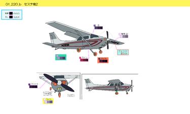 Cessna2-MSC.png