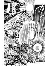 Chapter 61 Bunkoban.jpg