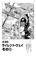 SBR Chapter 40 Tankobon.jpg