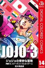 SC Color Comics v14.png
