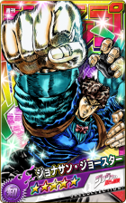 OreColle Jonathan.png