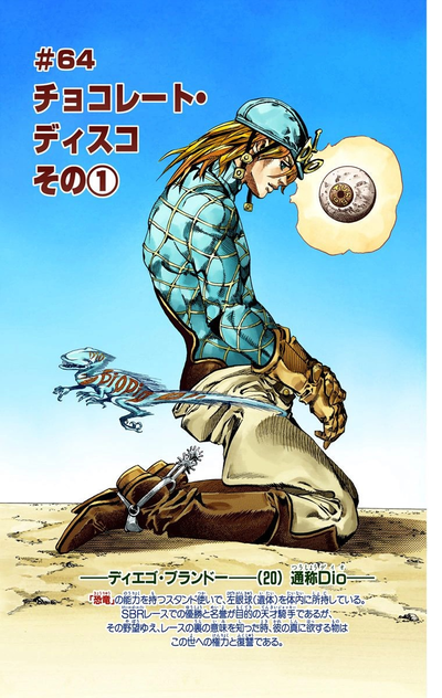 SBR Chapter 64.png