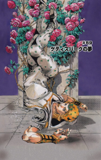 SBR Chapter 59 Cover A.png