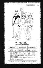 Taizo Vol 3 03 152.jpg