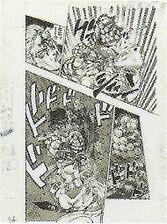 Wj-1994-20-p056.jpg