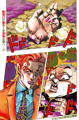 Chapter 345 Magazine Cover A.png