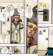 Taoka enters the head doctor room.png