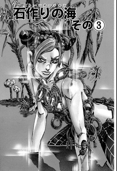 SO Chapter 3 Bunkoban.jpg