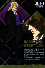 Inherited Card 4 Speedwagon.png