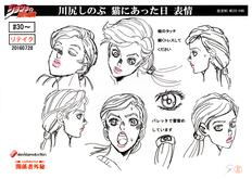 ShinobuFaceClean-MS.png
