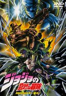 Japanese Volume 5 (OVA).jpg