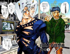SO Chapter 108 Cover B.jpg