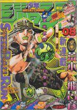 Weekly Jump February 2 2004.jpg
