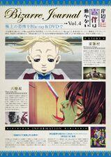BizarreJournal-Vol.5 f.jpg