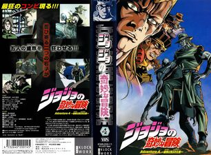 2kOVA 4 VHS.jpg