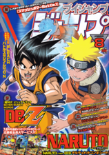 1 V Jump August 2006.png