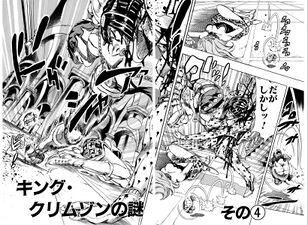 Chapter 521 Cover B Bunkoban.jpg
