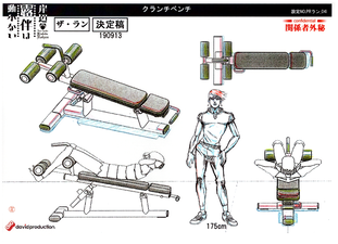 TheRun-GymEquipment7-MS.png