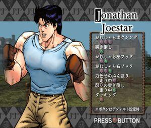 JonathanBoxingPS2.jpg