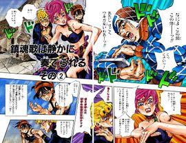 Chapter 573 Cover B.jpg