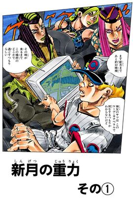 SO Chapter 139 Cover B.jpg