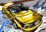 Ghiaccio's Car.png