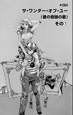 JJL Chapter 84 Tankobon.jpg