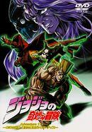 Japanese Volume 11 (OVA).jpg
