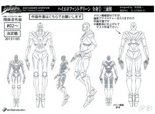 Hierophant Green anime ref (3).jpg