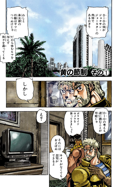 Chapter 136 Cover A.png