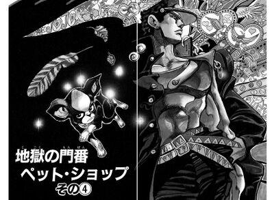 Chapter 225 Cover B Bunkoban.jpg